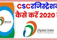 Digital Seva Kendra Registration