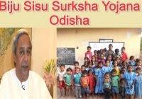 Biju Sisu Surksha Yojana Odisha