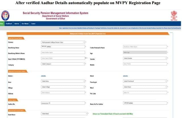 MVPY Registration Form