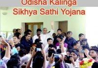 Odisha Kalinga Sikhya Sathi Yojana