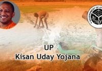 UP Kisan Uday Yojana