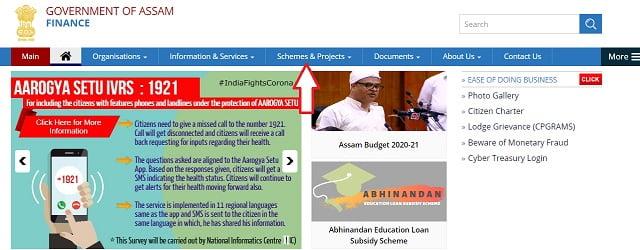 Assam Apun Ghar