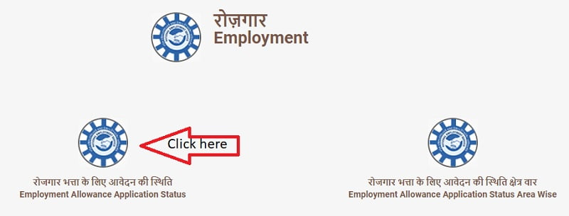 Employment Allowance Application Status