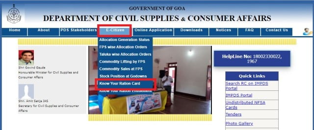 Goa Ration Card New List