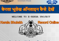 Kerala Bhulekh Online