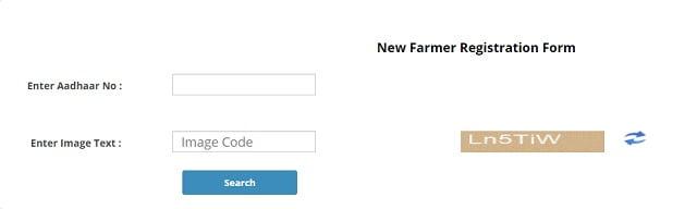 New Farmer Registration