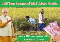 PM Kisan Samman Nidhi Yojana Update