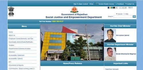 Rajasthan Scholarship Scheme