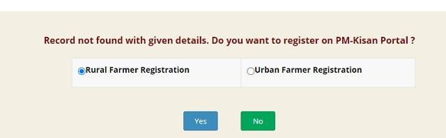 Rural Farmer Registration