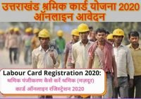 Uttarakhand Sharmik Card Online Registration