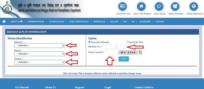 West Bengal Bhulekh