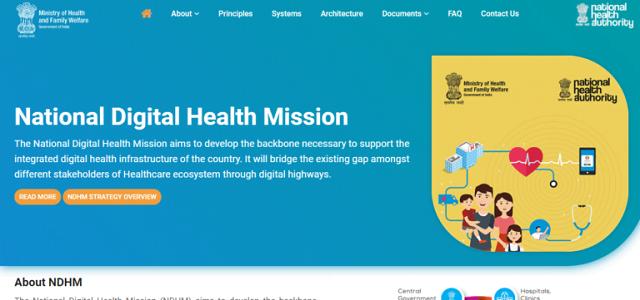 pm modi health card online
