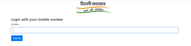Delhi Temporary Ration Card E-Coupon