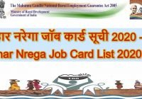 Bihar Nrega Job Card List
