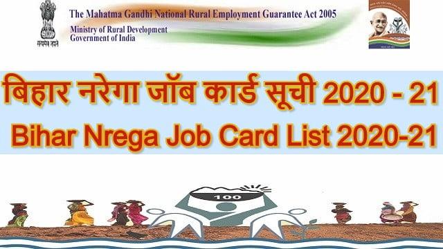 Bihar Nrega Job Card List