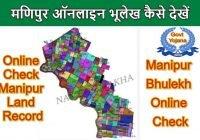 Manipur Bhulekh Online