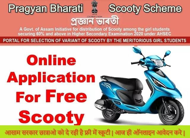 Pragyan Bharati Scooty Scheme