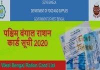 West Bengal Ration Card List 2020